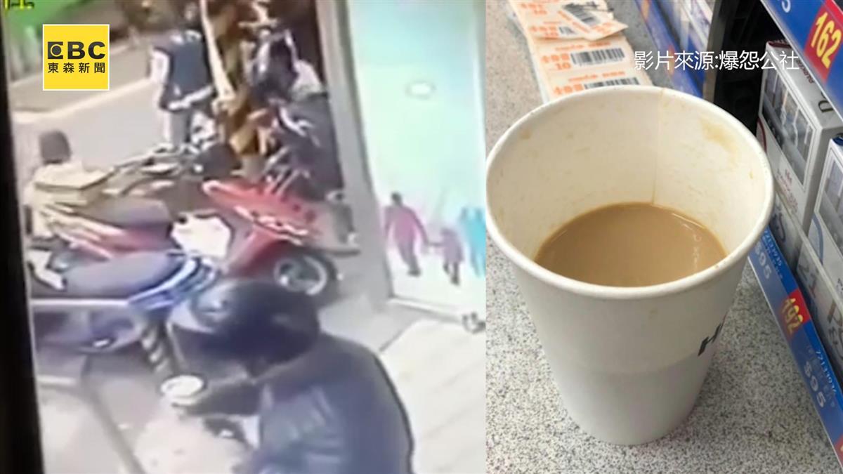 「只給半杯咖啡」譙哭超商妹 監視器畫面奧客現形