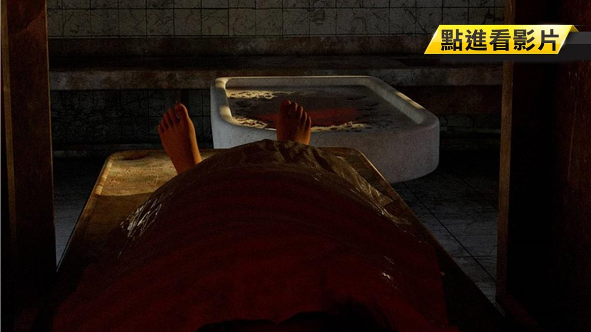 哥哥遺體放太平間!11小時後掀布 驚見「雙眼被挖空」