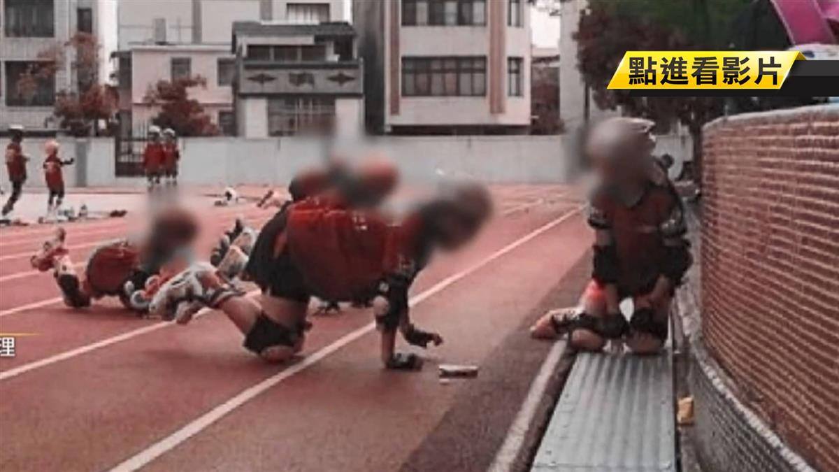 疑避免破壞操場跑道 直排輪學員「爬過去」