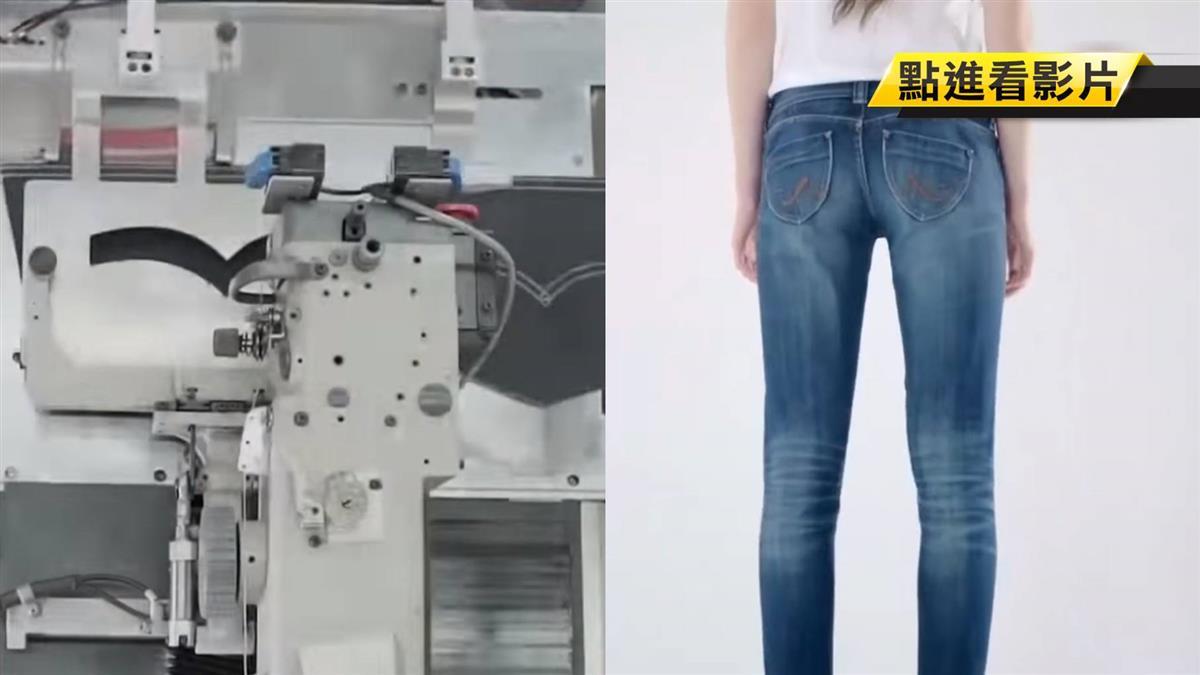 牛仔褲走向雷射水洗時代 環保製程更永續