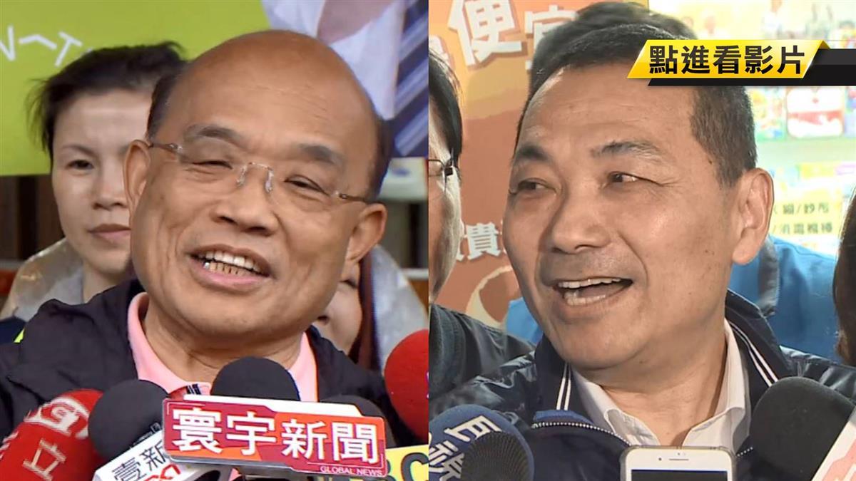 「韓」流吹向新北 蘇貞昌邀請韓國瑜辯論