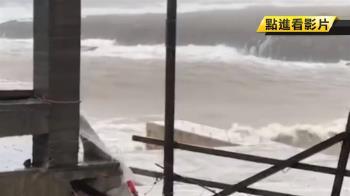 風大雨大浪也大!蘭嶼交通停擺、物資短缺