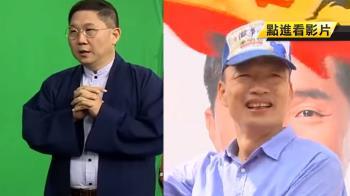 「相聲瓦舍」公開挺韓國瑜 當選就免費表演