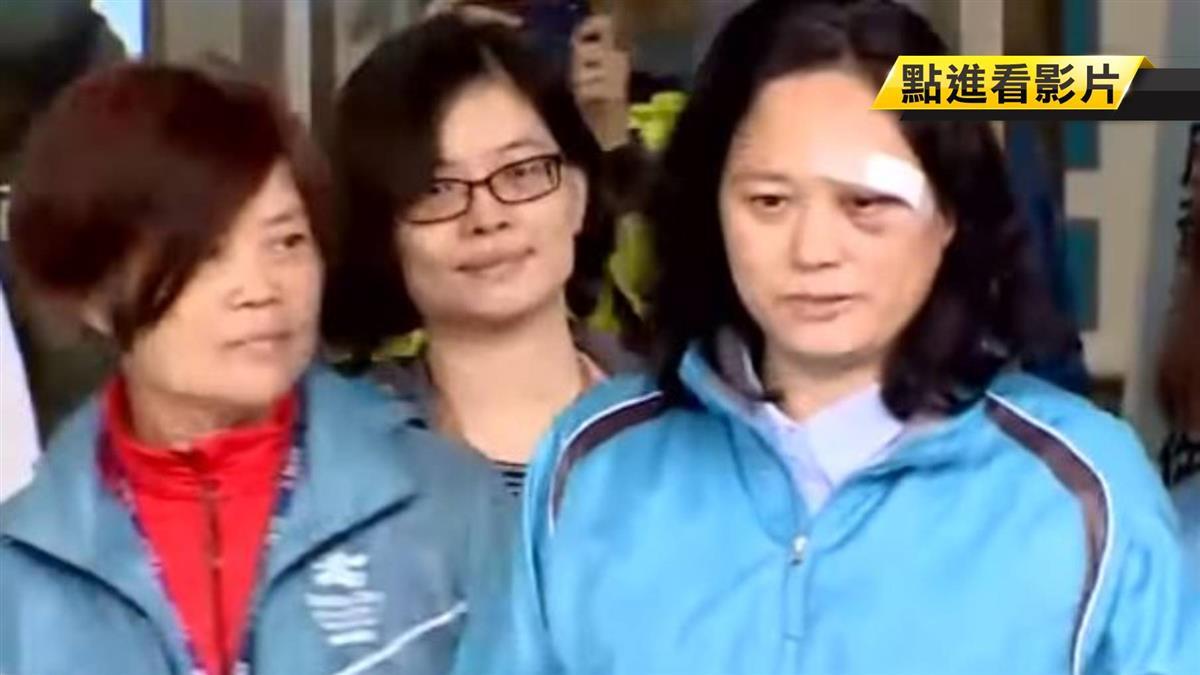 「理解但譴責暴力」賴香伶遭毆眼腫出院:不會被打倒