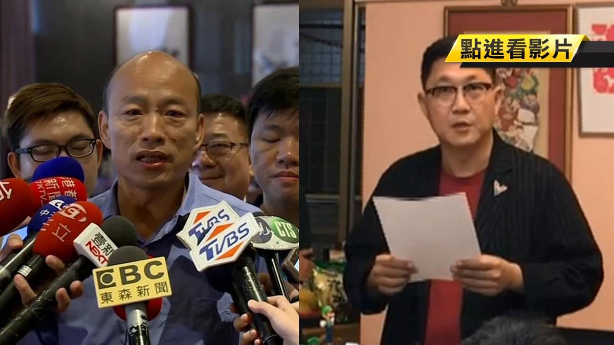 稱韓國瑜如果當選 「相聲瓦舍」就要搬回高雄