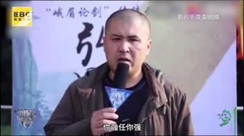 徐曉冬打爆...復出又慘敗 太極拳師中127拳淚崩