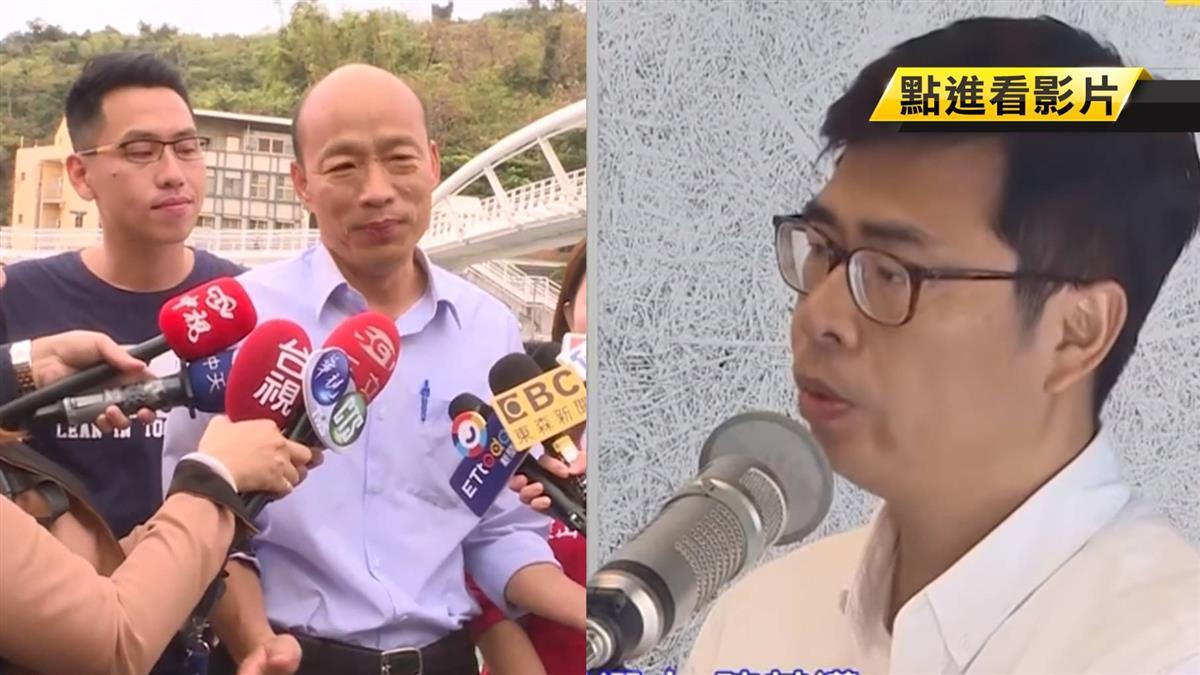 辯論時間喬不好 陳其邁籲韓國瑜「直球對決」