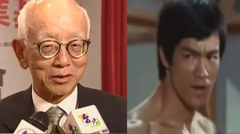 捧紅李小龍、成龍 香港「電影教父」鄒文懷91歲逝世