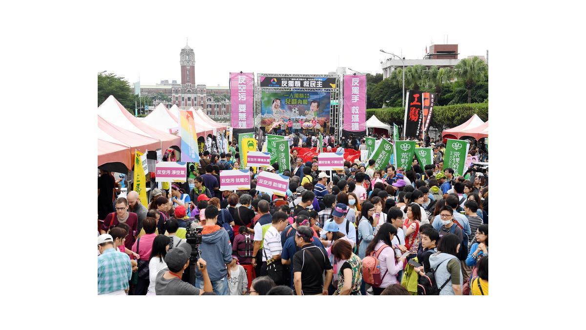 環團反空污大遊行 3000人上街喊保護藻礁