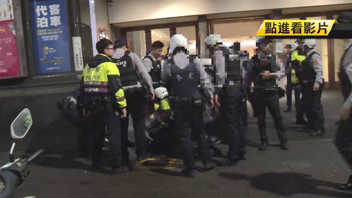 鐵腕鎮壓!人牆間隔、3警圍1人 逾40優勢警制暴