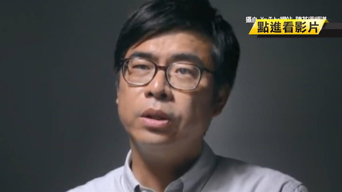 新影片向市民告白 陳其邁訴求「挺在地人」
