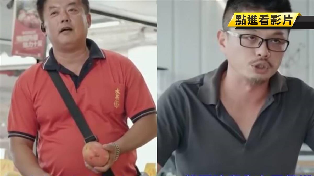 韓國瑜新廣告鎖定「經濟」 全找小市民相挺