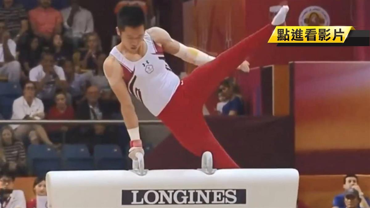 李智凱世錦賽鞍馬奪銅 我國史上第2面獎牌