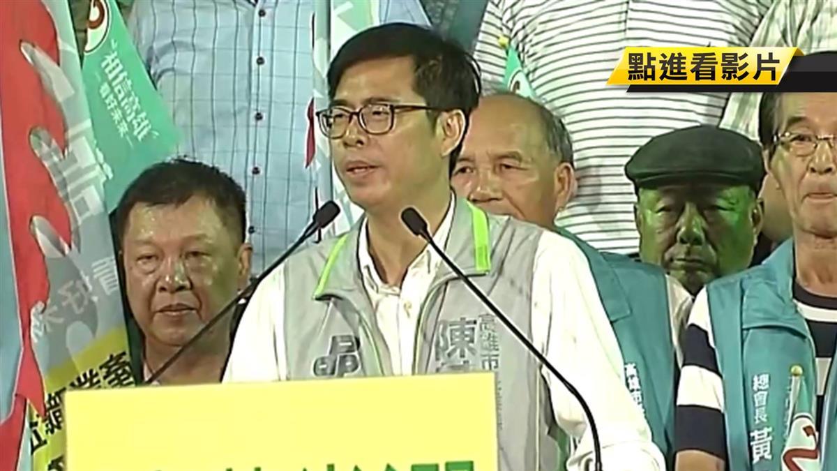 背水一戰!陳其邁勞工之夜 宣布辭立委拚市長選戰