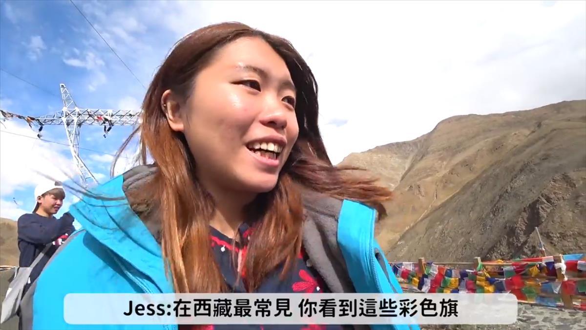 3女從香港坐火車到青藏!55小時的瘋狂長征之旅
