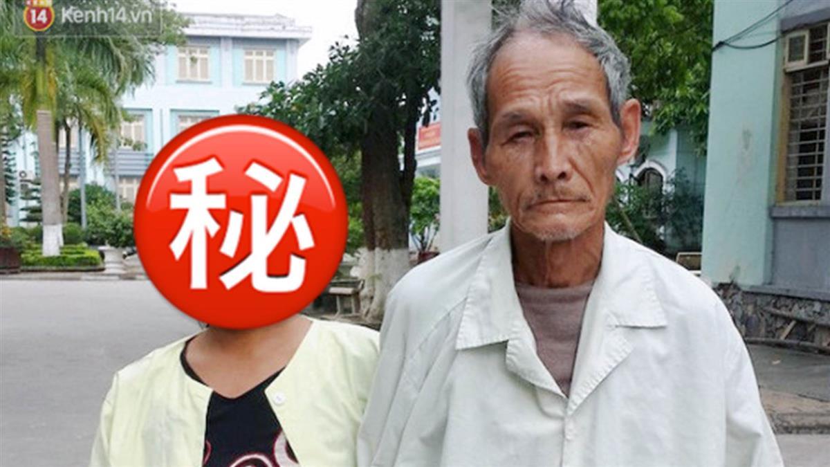 27歲女爽嫁70歲老兵!領年金生3胎 結果下場超慘