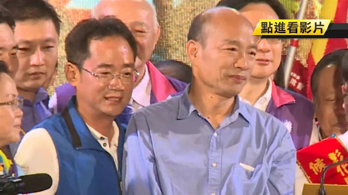 「韓」流席捲全台!各路候選人搶合照、掛看板
