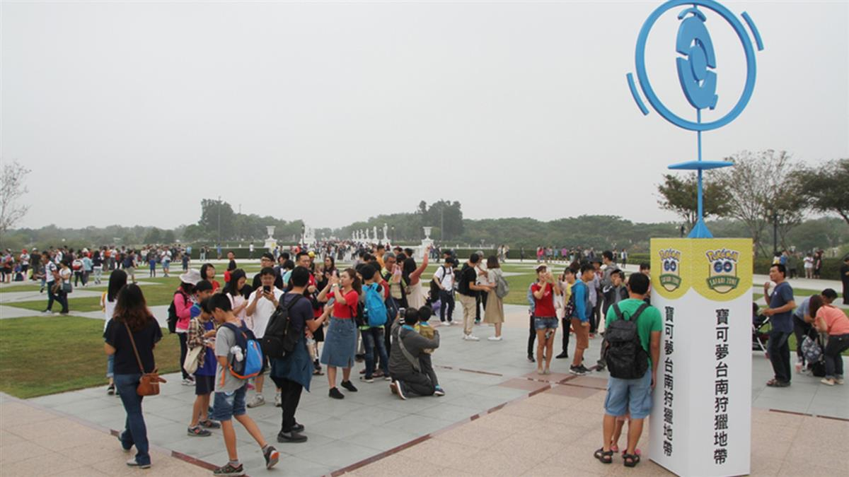寶可夢迷湧台南  5天近百萬人次抓寶觀光