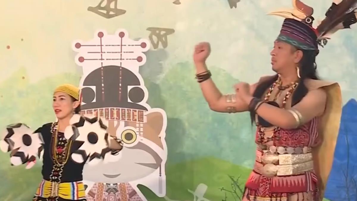 花博原生祕境專區 重現原住民族傳統文化