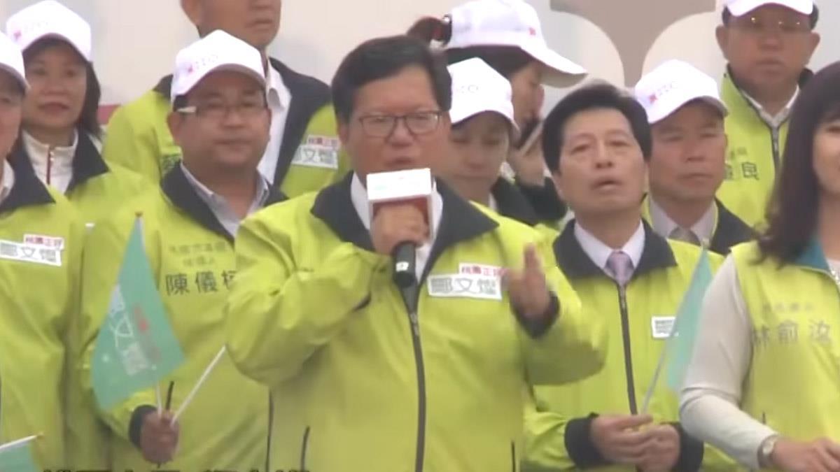 鄭文燦南競選總部成立 賴揆站台、上萬支持者力挺