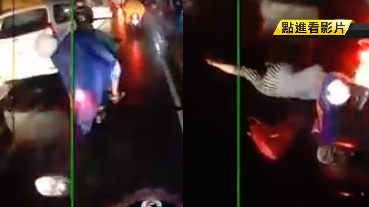 悚!穿雨衣騎車遭甩飛 女空中轉180度重摔在地