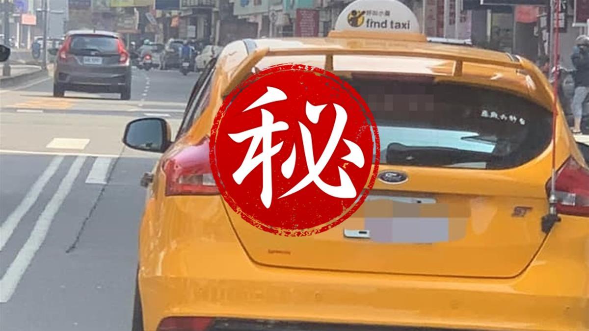 龜速小黃擋路!一張黃紙讓後車氣消 網笑噴:司機太猛