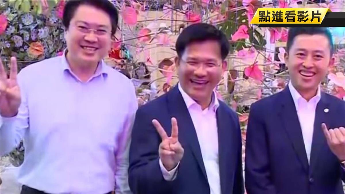 「三林」市長首次合體 逛花博不忘拚選戰