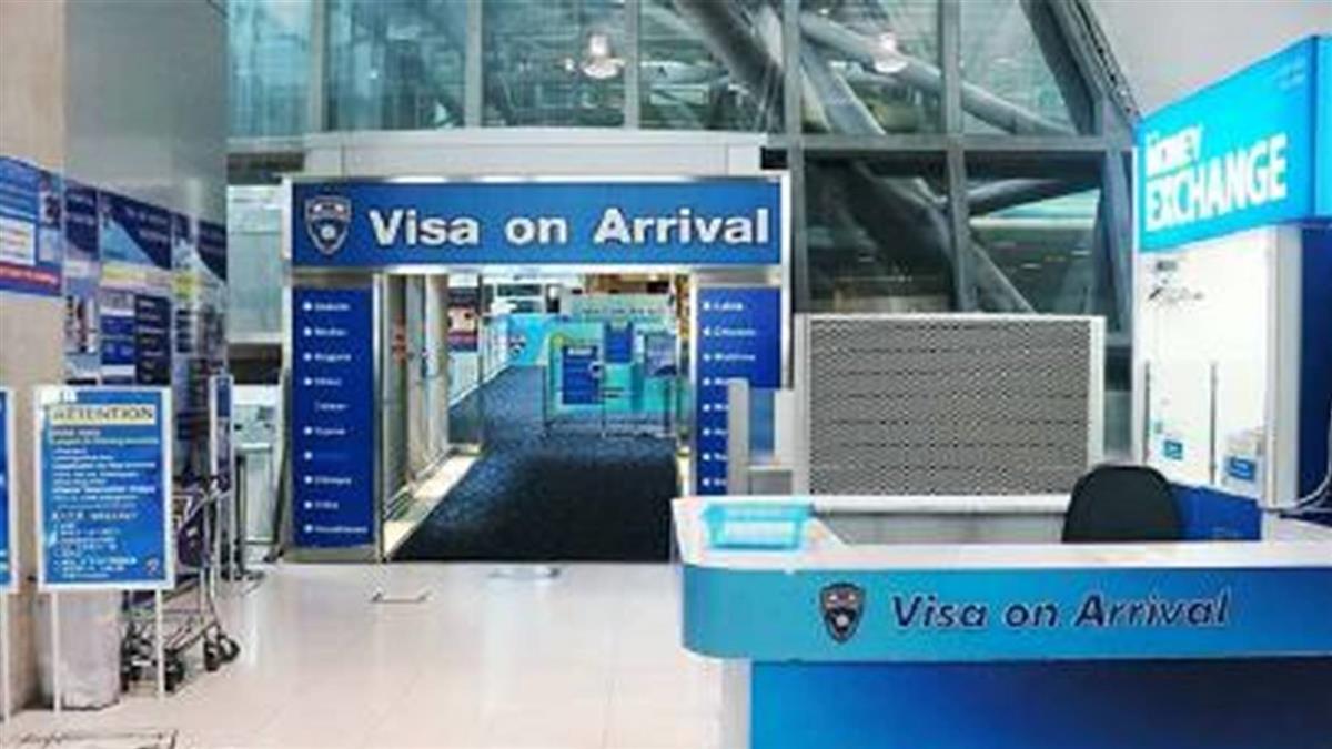 泰國將通過免簽證費2個月措施 刺激觀光