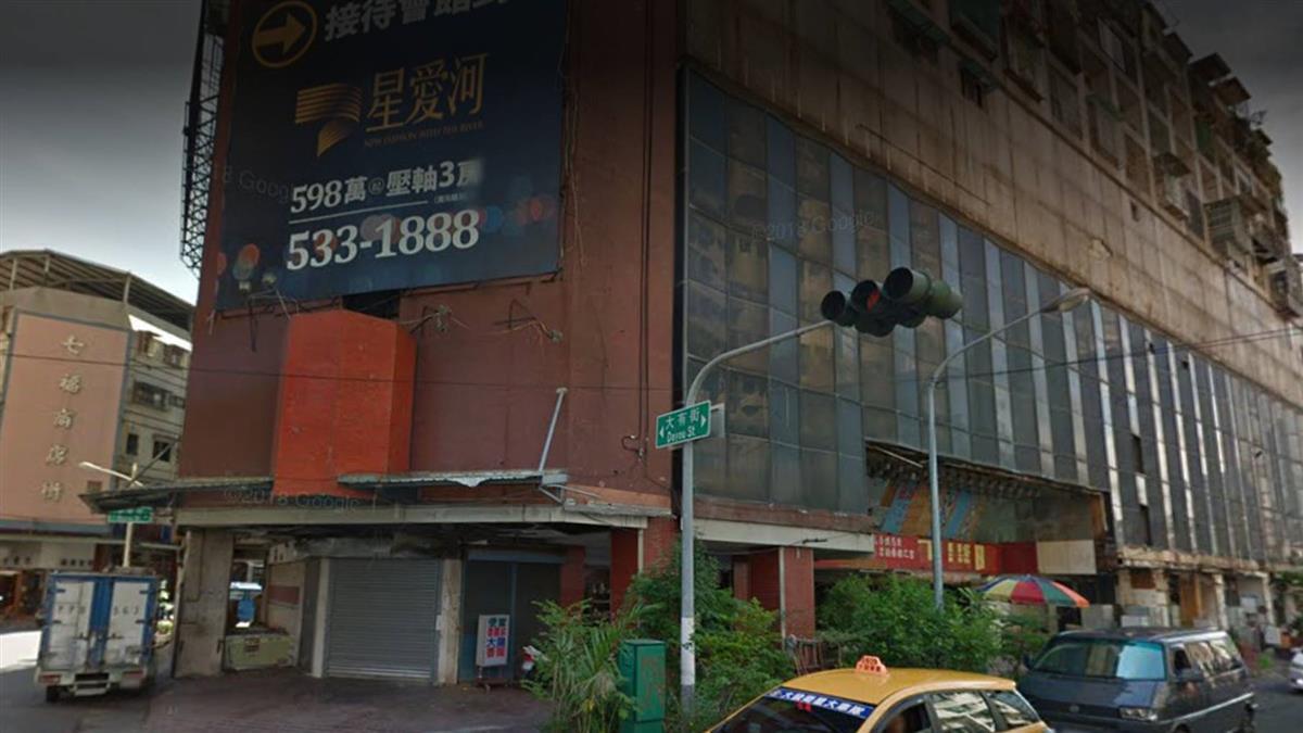 高雄廢墟「第一鬼樓」!8.9坪套房只賣20萬元