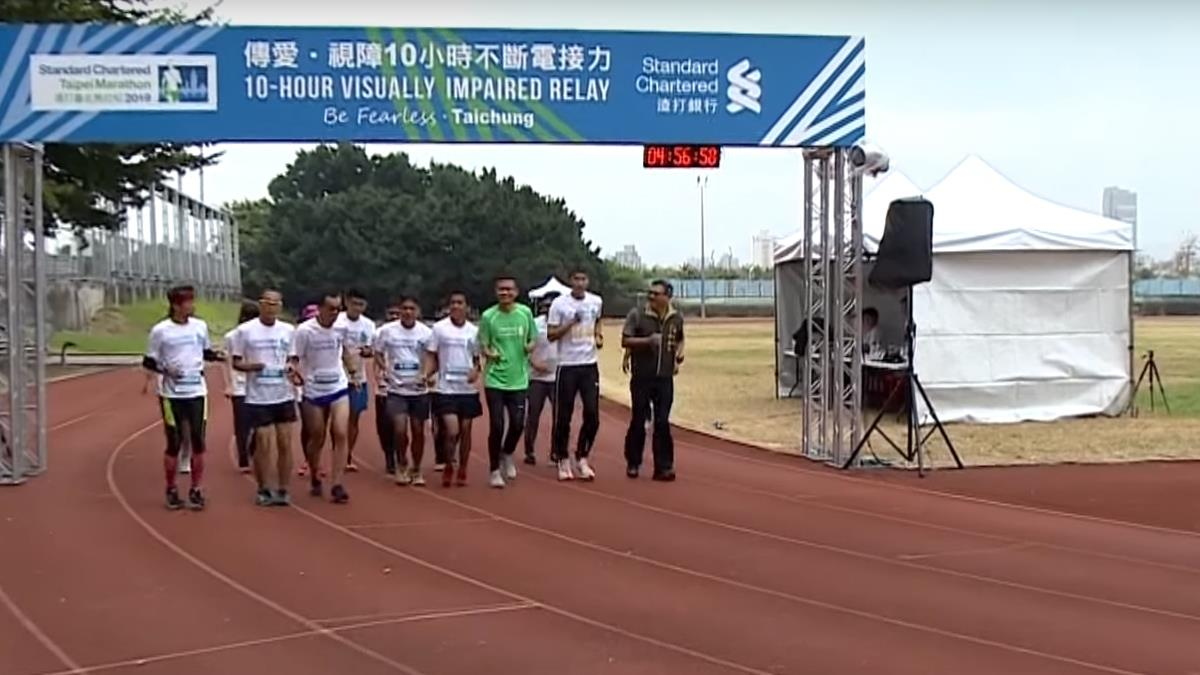 銀行辦第6年公益馬拉松 首創三地同步10小時視障接力
