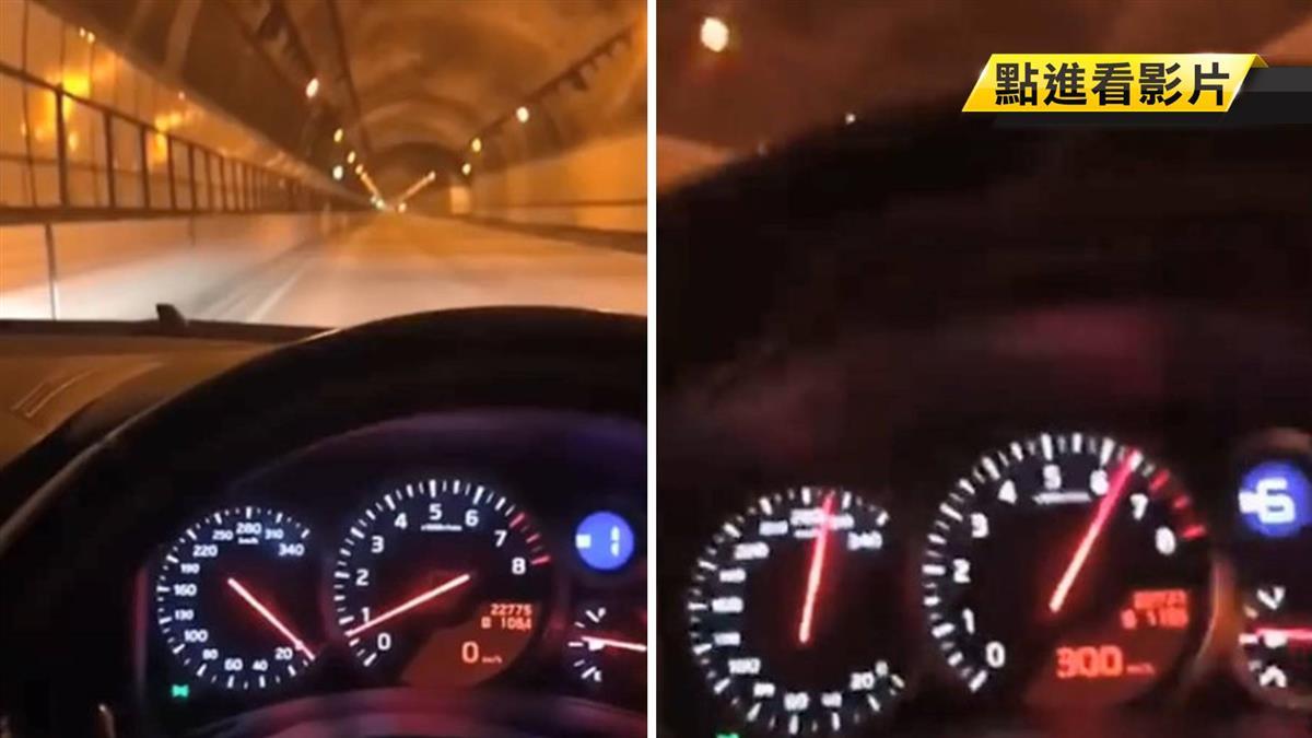 「東瀛戰神」30秒飆時速300km!和高鐵一樣快