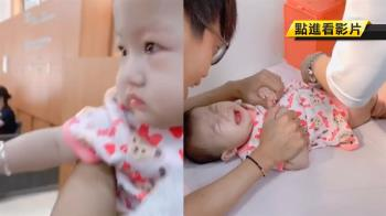 女嬰打針氣到飆出「3個字」 網看影片笑歪:狂重播