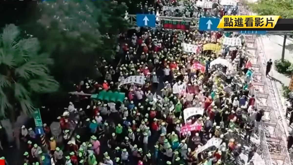 全台漁會逾2千人 串聯赴農委會抗議漁業三法
