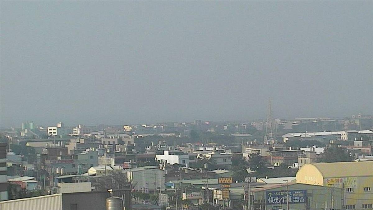 空污紫爆!台灣西半部遭霧霾攻陷 明晚還有一波