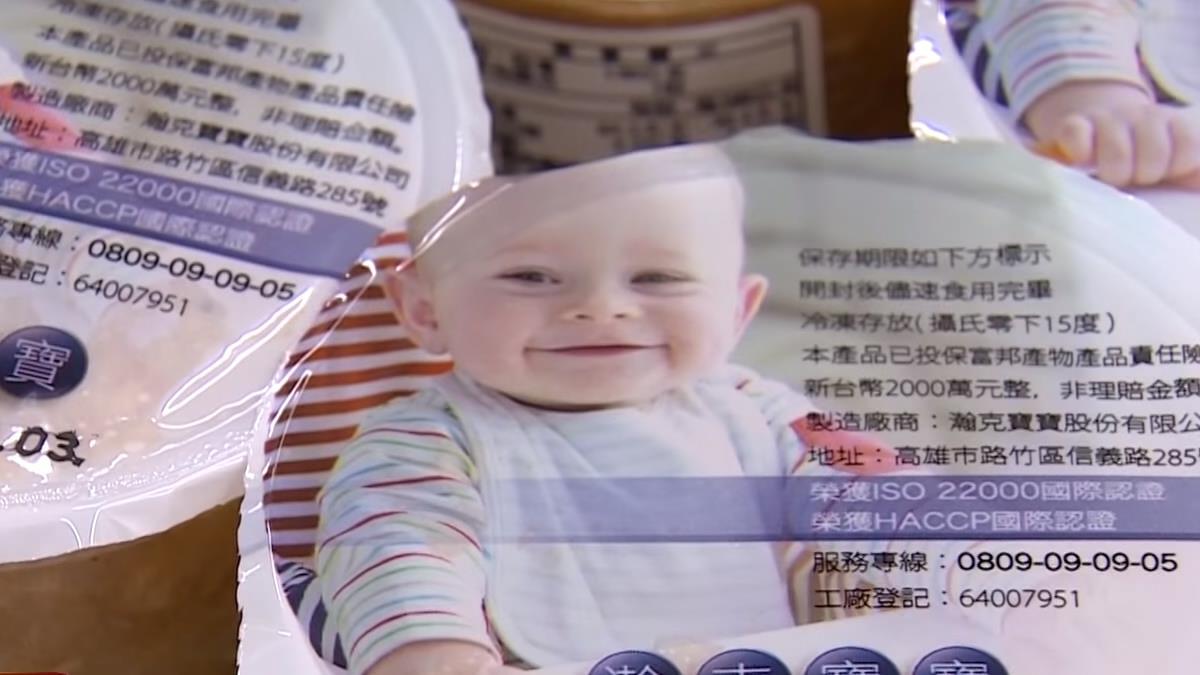 ISO、HACCP 雙認證 嬰幼兒副食品獲家長信任