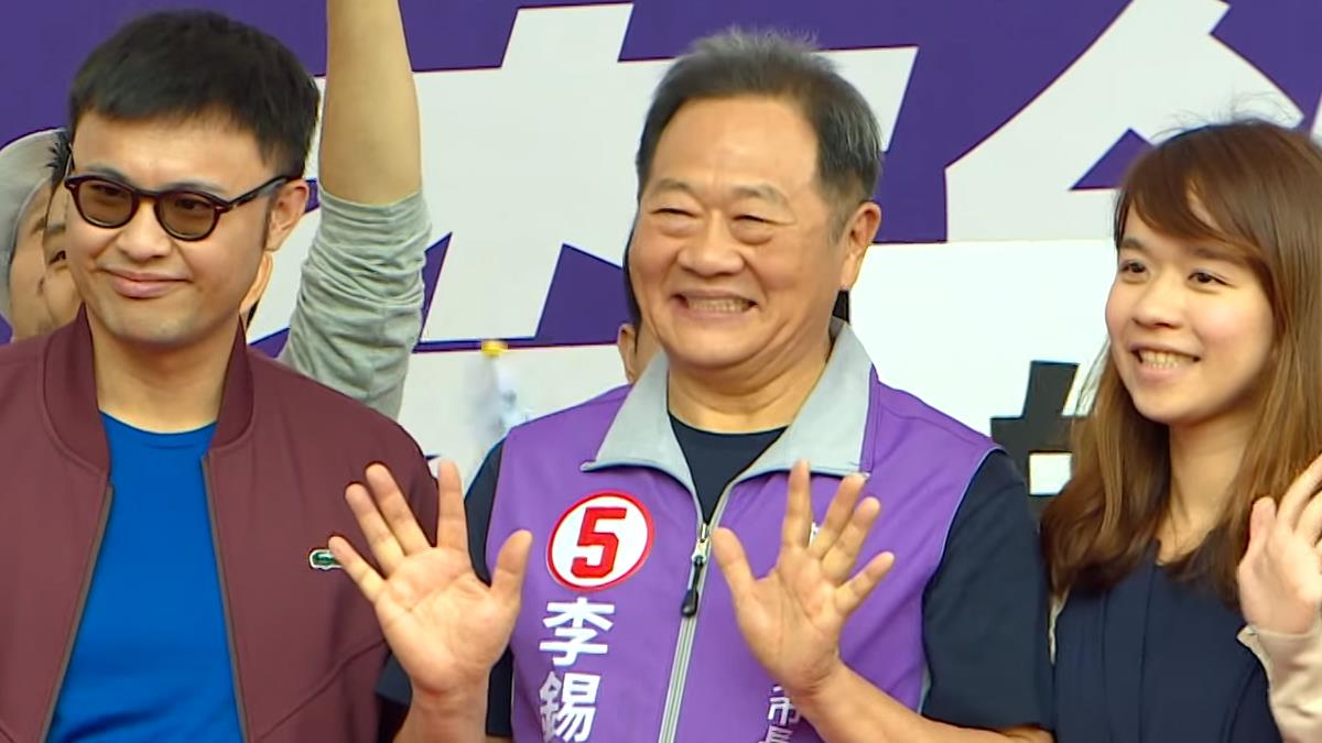 李錫錕競選總部成立 推動夜間經濟救台北