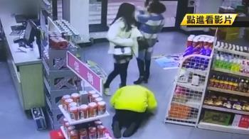 開車加油自撞…惡劣母女暴打員工 逼磕8響頭道歉
