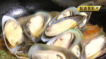 海中威而鋼!吃「馬祖淡菜」增精子數量 可游得更快