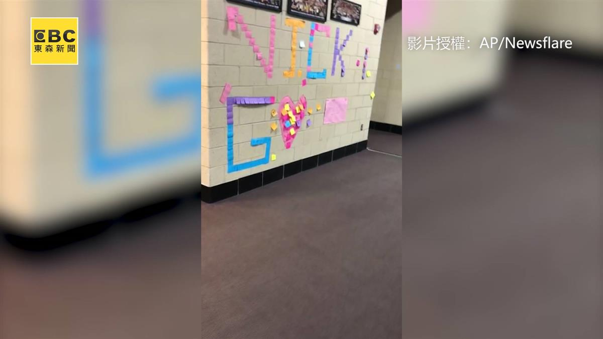 校園便利貼牆寫滿「你是最棒的」 暖心內容阻霸凌
