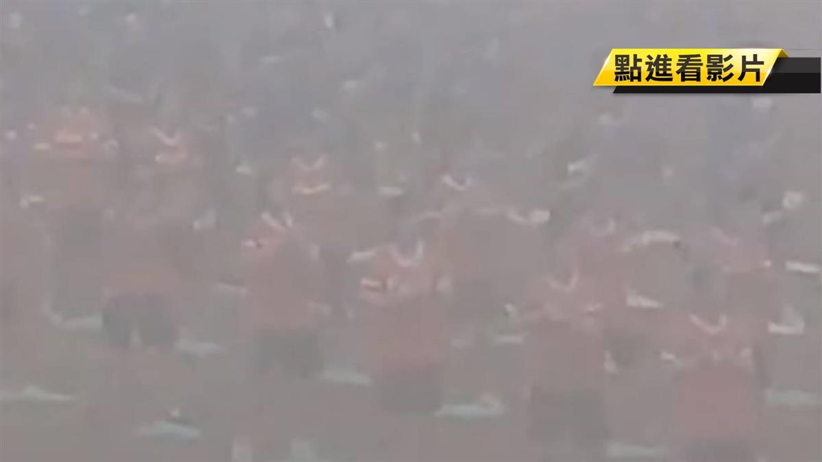 國小消失記 霧霾拉警報監視器中國小不見了