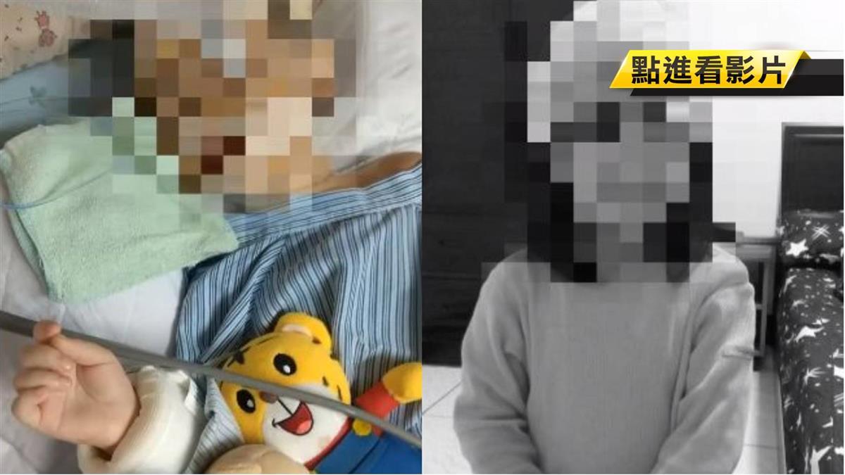 寄養家庭叫不醒!3歲女童腦中有血塊 檢警查