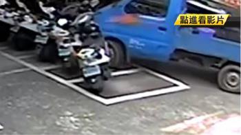 車禍到警所做筆錄 老婦又撞倒9警用機車