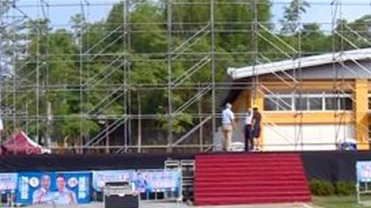 韓國瑜旗山造勢即登場 支持者提早來卡位