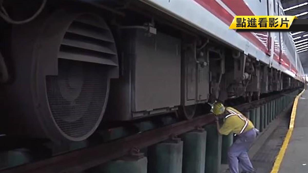 2年前就出問題!普悠瑪主風泵濾心未換 台鐵:材料缺貨