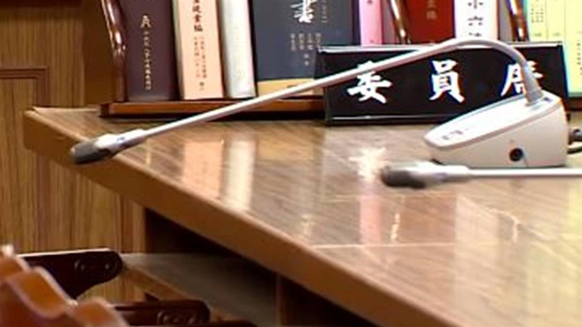 司委會處理原轉會草案 陳菊請假立委無奈