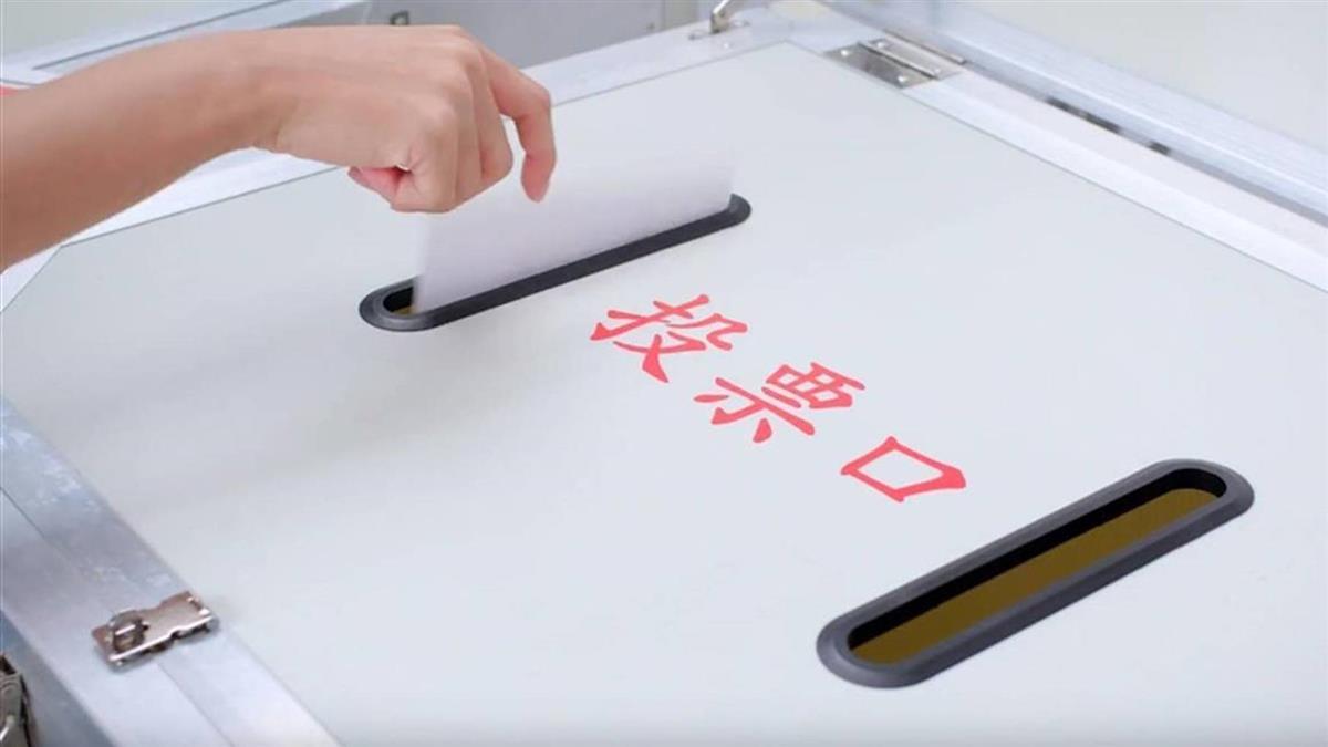 20校學生組織串聯 號召大學生積極投公投