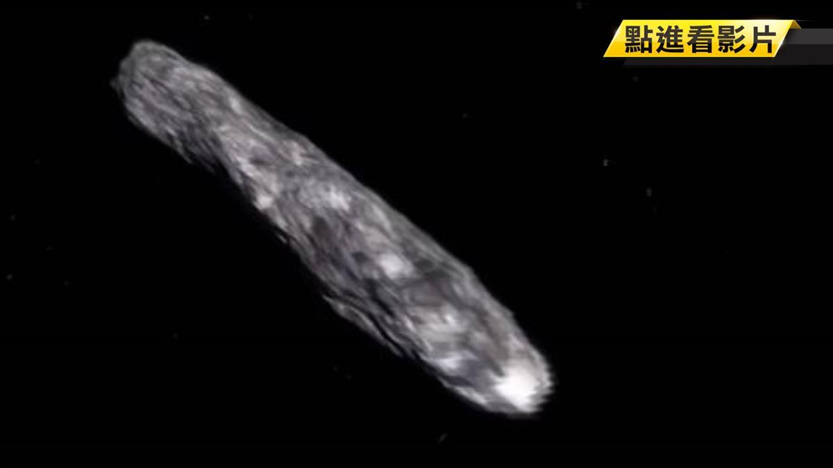 神秘星體「斥侯星」 疑為外星人探測船