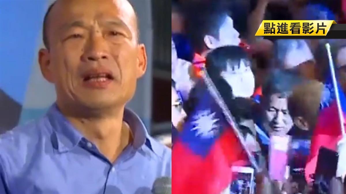韓國瑜入場100公尺走15分 主辦方:「造勢晚會湧3萬人」