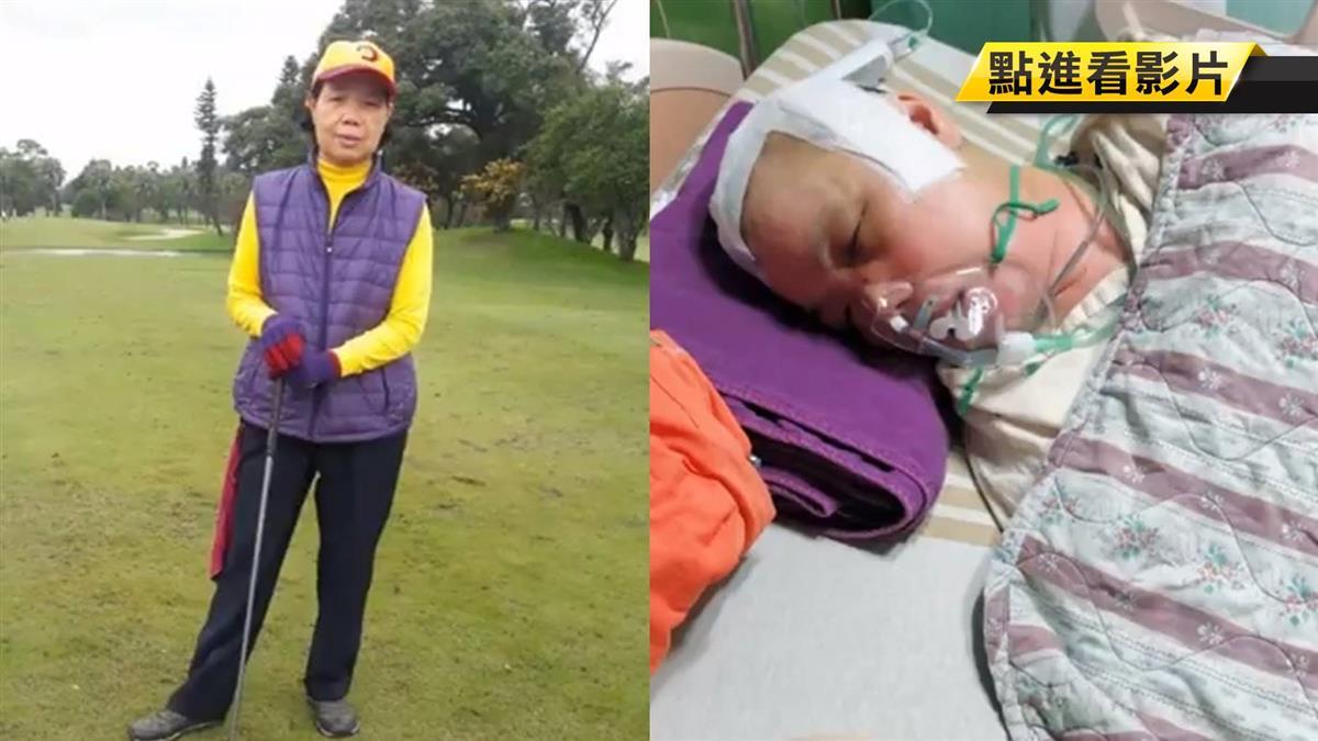 客人違規開球車 女桿弟遭甩飛重傷癱瘓!還嗆:她有病