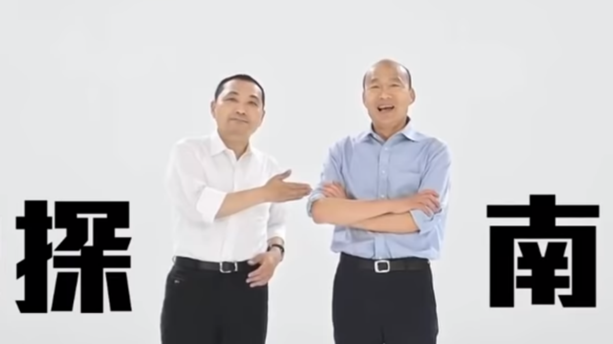 侯友宜、韓國瑜合體CF 南北選戰互抬聲勢
